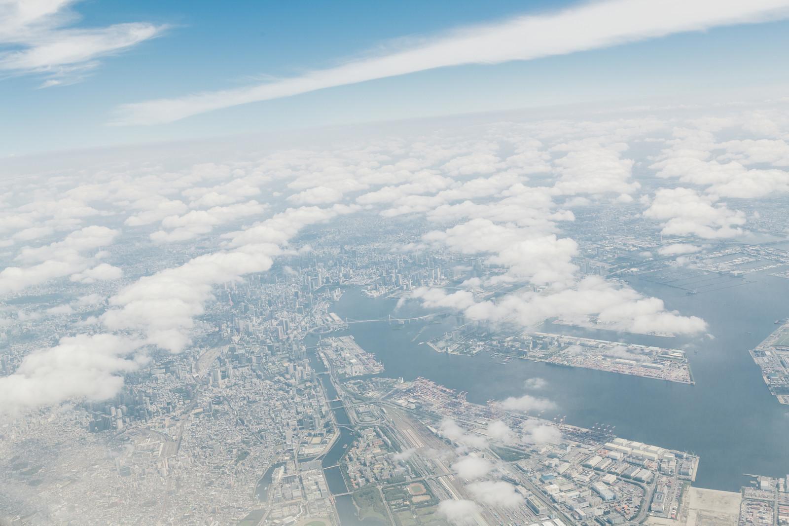 東京発、雲に乗って
